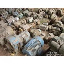 金堂县地区二手稳压器回收/调压器回收公司/