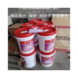 墙面粉刷发现抹面砂浆强度不足起沙的补救办法