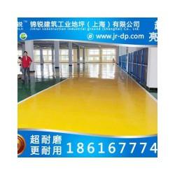 上海环氧自流平地坪,上海环氧自流平地坪施工,优质环氧地坪漆