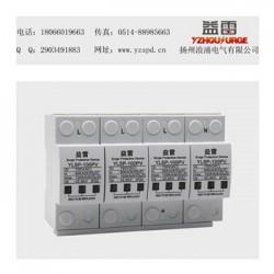 山东带RS485通讯接口100ka厂家
