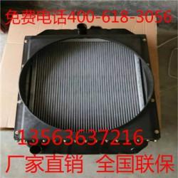 华源莱动4L22TD柴油机喷油器铜套价格