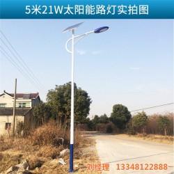 太阳能路灯,天煌照明 路灯厂家,3米太阳能路