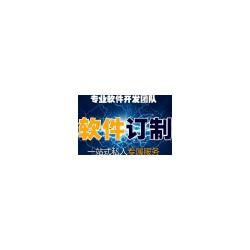 广州代驾APP系统定制开发