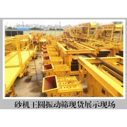 高产量重锤式制砂机供应
