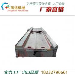 【凤远机械】对接床身铸件|对接床身|床身铸件