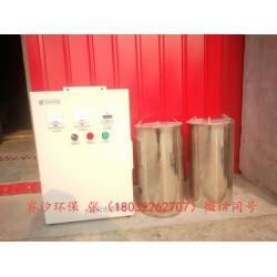 保定水箱自洁消毒器