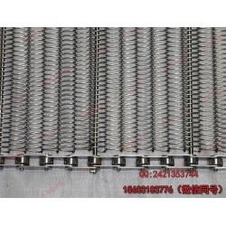 耐磨胶管不锈钢输送带|订购爆米花输送网带|