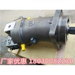 进口超高压柱塞泵HD-A11VLO145EP1/11L-NTC1