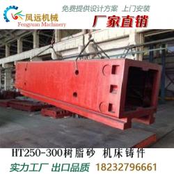 【凤远机械】机床立柱铸件|机床立柱|机床铸件