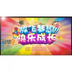 峡江县真天然葛根粉出售-正九传媒