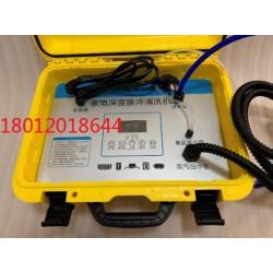 多功能家电清洗设备高温压蒸汽深度清洁一体机