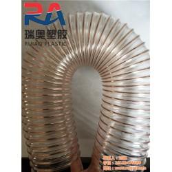 瑞奥塑胶软管、pu钢丝通风管厂家、平凉pu钢