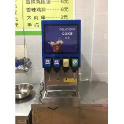 可乐机碳酸饮料机厂家四阀三阀可乐机