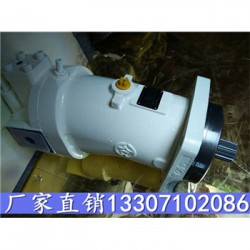 A2F160R2P3阜新柱塞泵