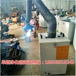 重庆省合川区焊烟废气净化器门店