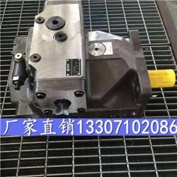 中航力源液压有限公司L10VS071DFR/31L-PSC6