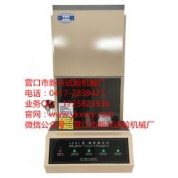 上海硫化仪,上海硫化仪厂家,新兴机械