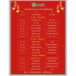 赣州开业庆典策划公司2018年-正九传媒集团