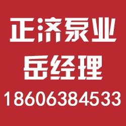 正济消防泵|沧州双电源消防控制柜供应商