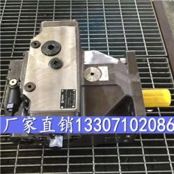 LY-A10VSO100DFLR/31L-VSC62NOO柱塞泵制造