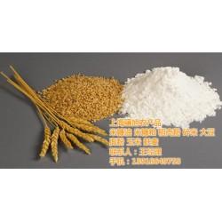 麸麦厂家批发价格|上海骧旭农产品|平顶山麸