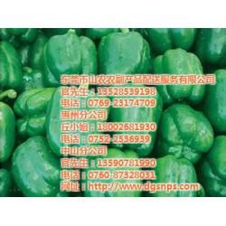 山农农副产品配送(图)|膳食托管企业哪个好|
