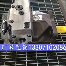 L10VSO71DFLR/31L-PPA12N00柱塞泵分类