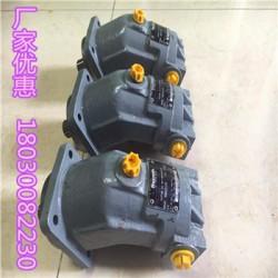 a7v117柱塞泵北京力士乐液压泵沈阳轴向柱塞