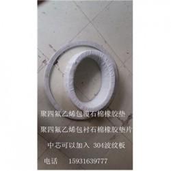 海南万宁东和农场F4石棉编织波纹板垫-F4无