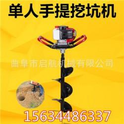 汽油大功率钻地机 双人打眼机钻孔机 电线杆