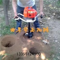 植树小型打洞机 螺旋手提挖坑机
