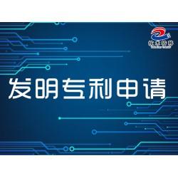 海南专利申请公司推荐 专利服务公司