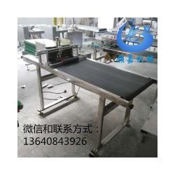 纸箱分页机,厂家生产,价格从优