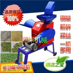 农作物秸秆揉丝机 高喷玉米秸秆粉碎机 全自