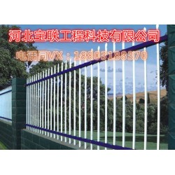 锌钢护栏 实体厂家批发道路护栏网 铁艺围栏厂区围墙
