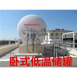 大兴安岭30立方天然气储罐规格尺寸,大兴安