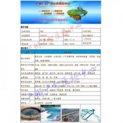 江门市井水检测要几天中心