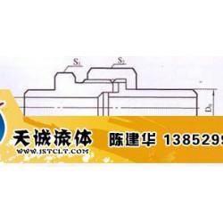 焊接接头|天诚流体|直通焊接接头