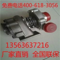 华源莱动4D30A柴油机喷油器铜套价格