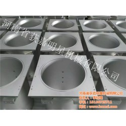 铝合金筒体焊接,加工铝合金筒体焊接,明星机