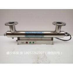 天津紫外线消毒器