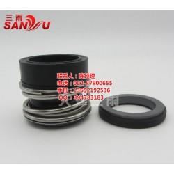 咸宁水封,FWG65-315C水封,天津三雨机封(多