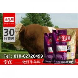 育肥期牛饲料产品介绍