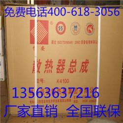 华源莱动KM496BZL柴油机喷油器铜套价格