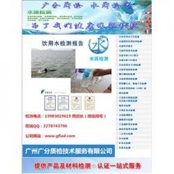 江门市自家井水检测中心