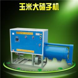 深圳玉米糁机多少钱一台 多功能苞米碴子机