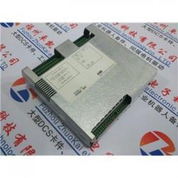 JEPMC-MP2310-E
