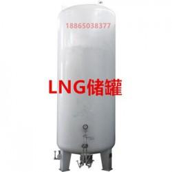 宁夏石嘴山LNG储罐,国内一流的LNG储罐生产
