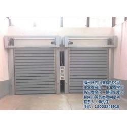 平潭卷帘门,卷帘门电机,福州车库门(优质商