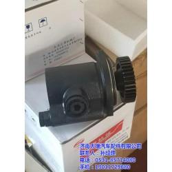 3407020-D815A、济南大瑞(优质商家)